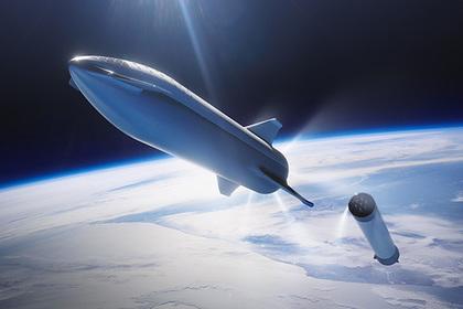 Big F*cking Rocket станет Starship