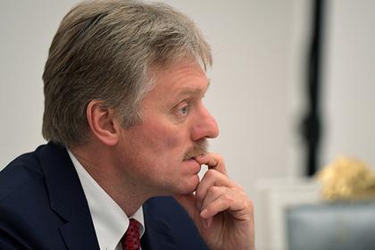 Кремль отреагировал на расследование о земле на Рублевке для охранников Путина