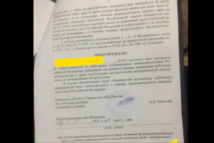 Зрители разочарованы: полиция сорвала концерт репера Хаски в Ростове