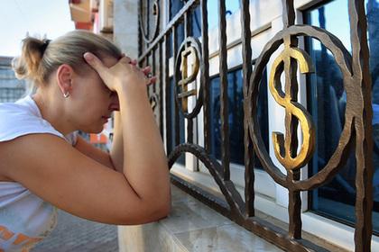 Россия приготовилась к валютной войне Перейти в Мою Ленту