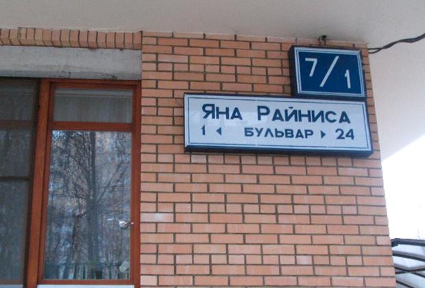 Дом, возле которого лжедольщики получали деньги за свои данные