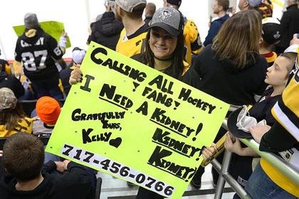 Поход на хоккейный матч спас жизнь американке