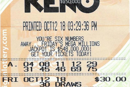 Счастливые числа помогли старушке дважды выиграть крупную сумму