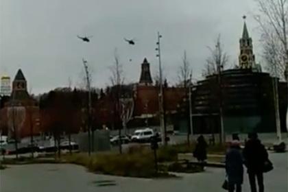 Объяснены полеты вертолетов над Кремлем