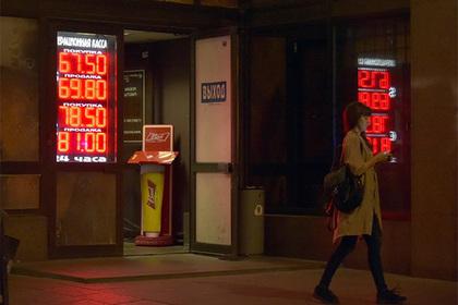 Комитет Государственной думы поддержал инициативу убрать сулиц электронные табло курсов валют