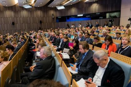 В России начал работу V Евразийский экономический конгресс