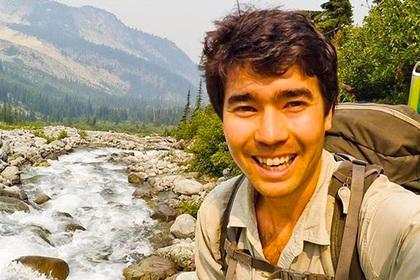 Обнаружены записки убитого дикарями туриста
