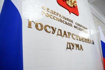 В Госдуме ответили на британские инструкции по борьбе с пропагандой из России