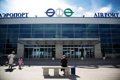 Более двух миллионов россиян придумали новые имена для аэропортов