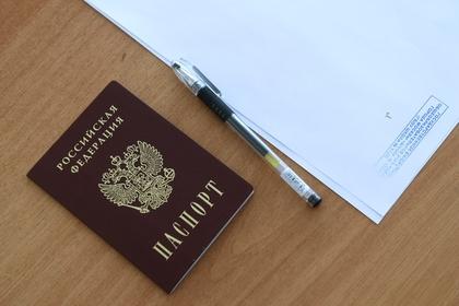 Потерявший паспорт поджигатель получил три уголовных дела