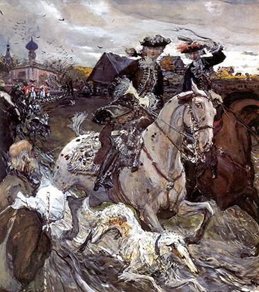 «Выезд императора Петра II и цесаревны Елизаветы Петровны на охоту»