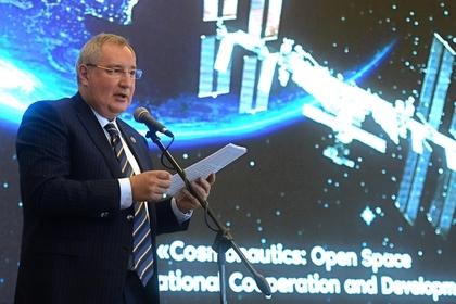 В «Роскосмосе» объяснили слова Рогозина об американцах на Луне