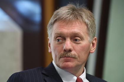 Кремль отреагировал на инцидент в Керченском проливе