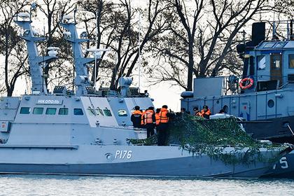 Раскрыто местоположение задержанных ФСБ украинских моряков