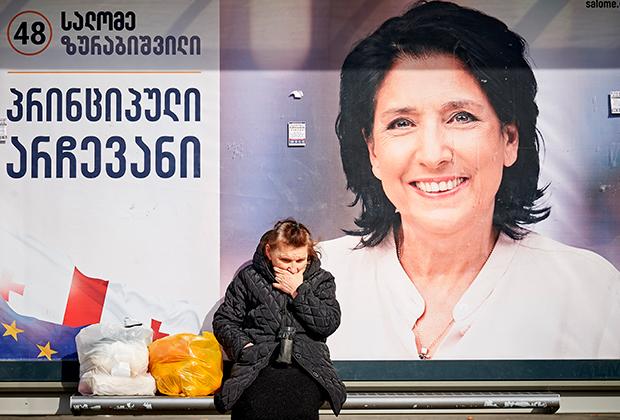 Предвыборный плакат Саломе Зурабишвили