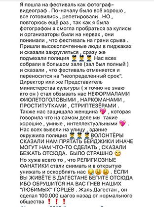 https://icdn.lenta.ru/images/2018/11/26/16/20181126160504189/pic_810e01c004114d06ed32f8a3ba626ce7.jpg