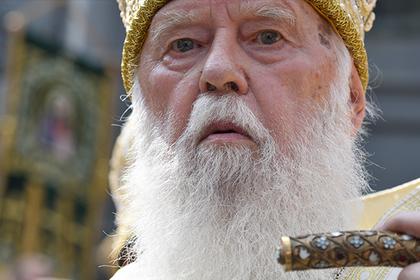 Украинский патриарх призвал сплотиться и дать отпор российским «братоубийцам»