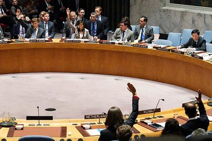 Совбез ООН отказался обсуждать ситуацию в Керченском проливе