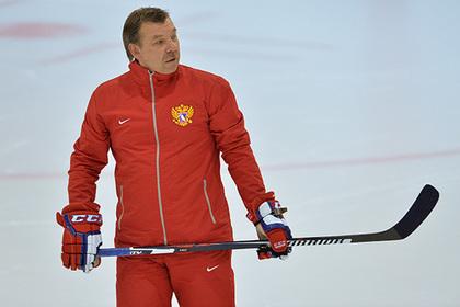 Знарку нашли работу в сборной России
