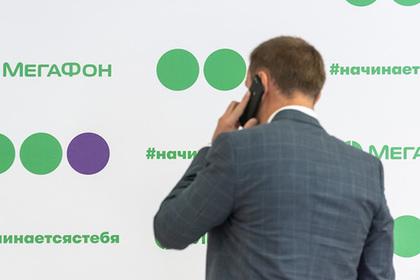 Совет директоров «МегаФона» рекомендовал новых кандидатов в органы управления