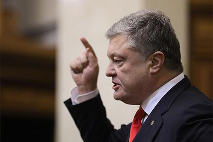 ВТБ пригрозил Порошенко судом
