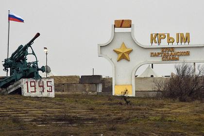 Украина ввела ограничения для россиян на границе с Крымом