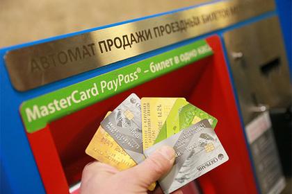 Банки пояснили угрозу блокировать карты за необоснованные переводы