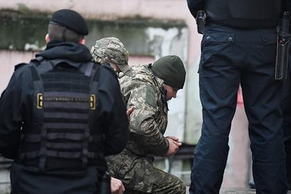 Один иззадержанных украинский моряков проведет Новый год под арестом— 1-ый  пошел