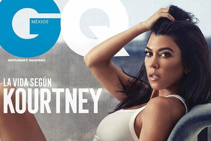 Оскорбленная Кардашьян снялась без белья для мексиканского журнала