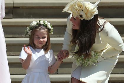 Шарлотта Кембриджская и Кэтрин, герцогиня Кембриджская