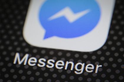Сбой в мессенджере привел к массовой рассылке сообщений от умерших друзей