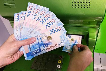 Путин рассказал об уходе России от доллара