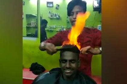Парикмахер поджег клиенту волосы и прославился