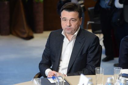 Глава Подмосковья назвал ключевую задачу области для ведения бизнеса