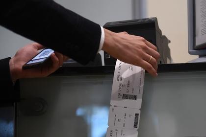 Названы сроки замены посадочных талонов штрих-кодами в российских аэропортах