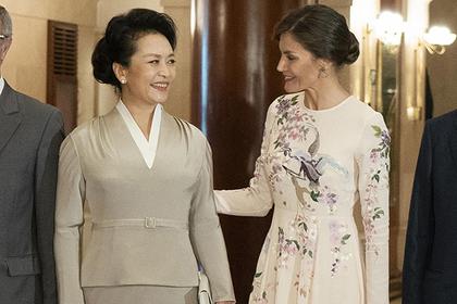 Королева Испании Летисия и  Пэн Лиюань