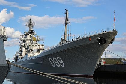 В США назвали пять смертоносных кораблей ВМФ России