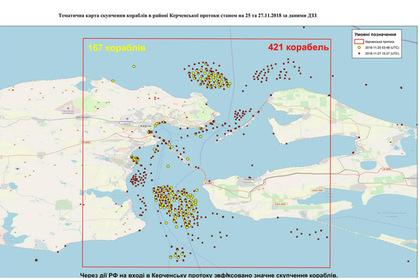 Украина показала блокирование Россией сотен кораблей в Керченском проливе