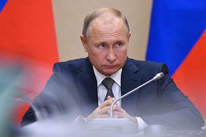 Американские журналисты случайно нарекли президентом России Владимира Трампа