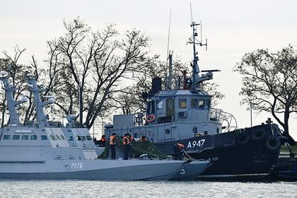 Киев нацелился на российские корабли