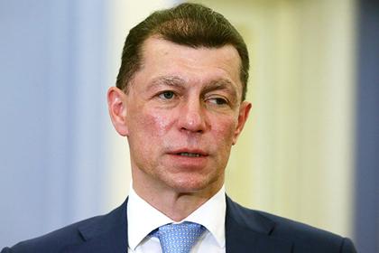 Власти придумали способ победить бедность в России