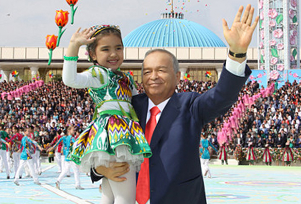 Каримов и дети