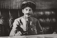 Иосиф Сталин, 1918 г.