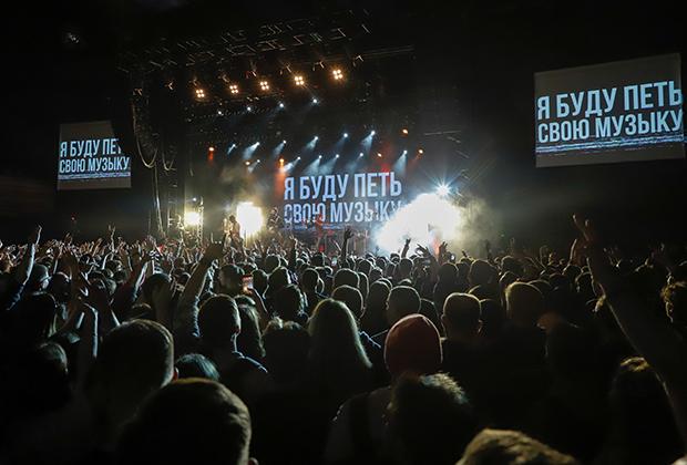 26 ноября концерт «Я буду петь свою музыку» на площадке «Главсlub Green Concert»