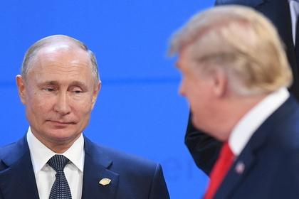 Путин и Трамп все-таки поздоровались