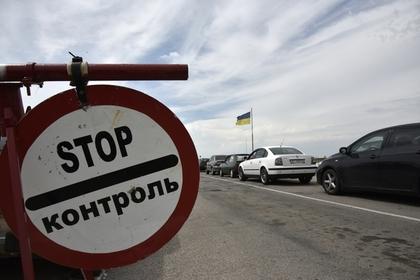 На Украине захотели запретить въезд для россиянок