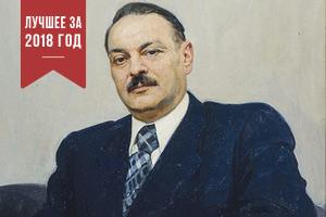 Ефанов В.П. «Портрет А.А. Жданова»