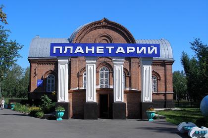 РПЦ решила переделать планетарий в храм