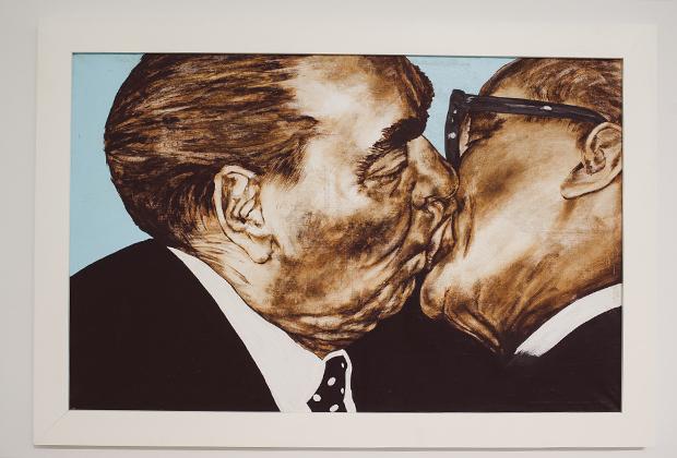 «Поцелуй». Дмитрий Врубель, Виктория Тимофеева, 1997 (1990)
