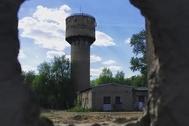 Люблинский литейно-механический завод